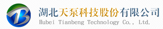 Hubei Tianbeng Technology Co., Ltd.